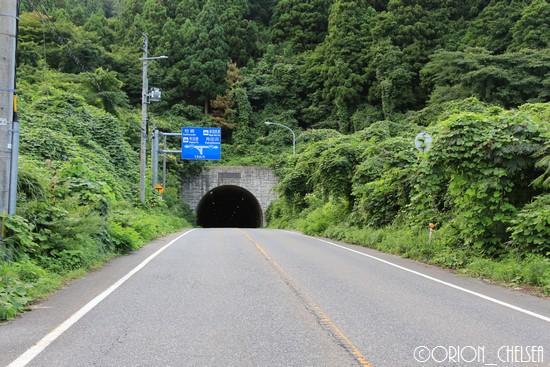 五福トンネル