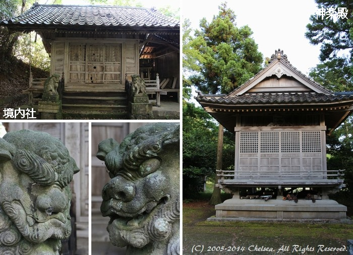 御島石部神社