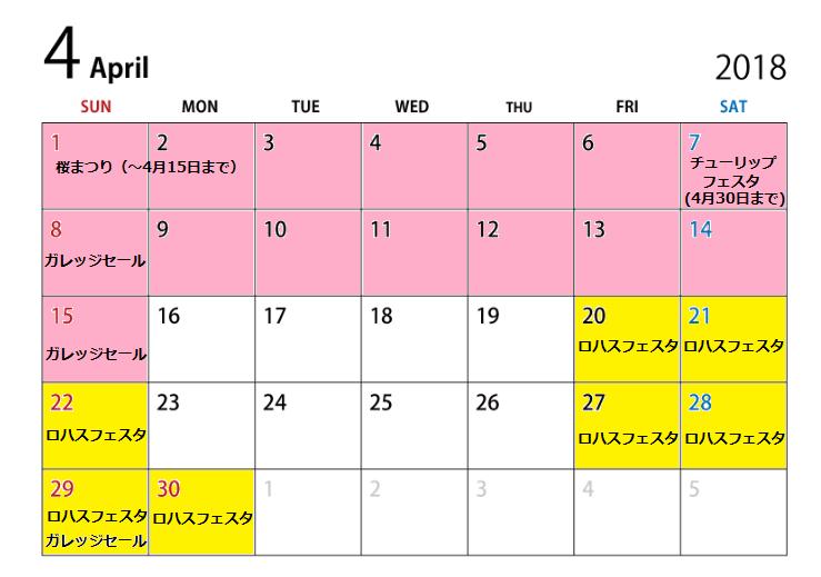 4月万博-min
