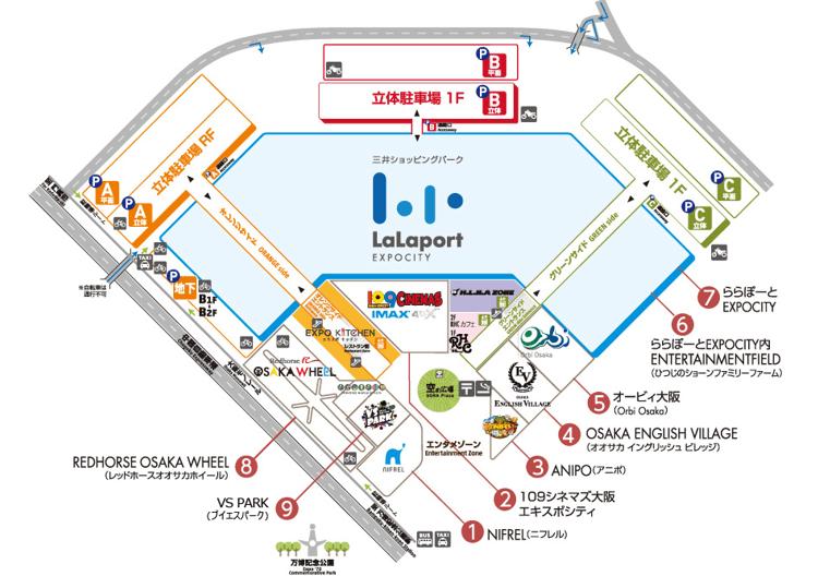 駐車場地図-min