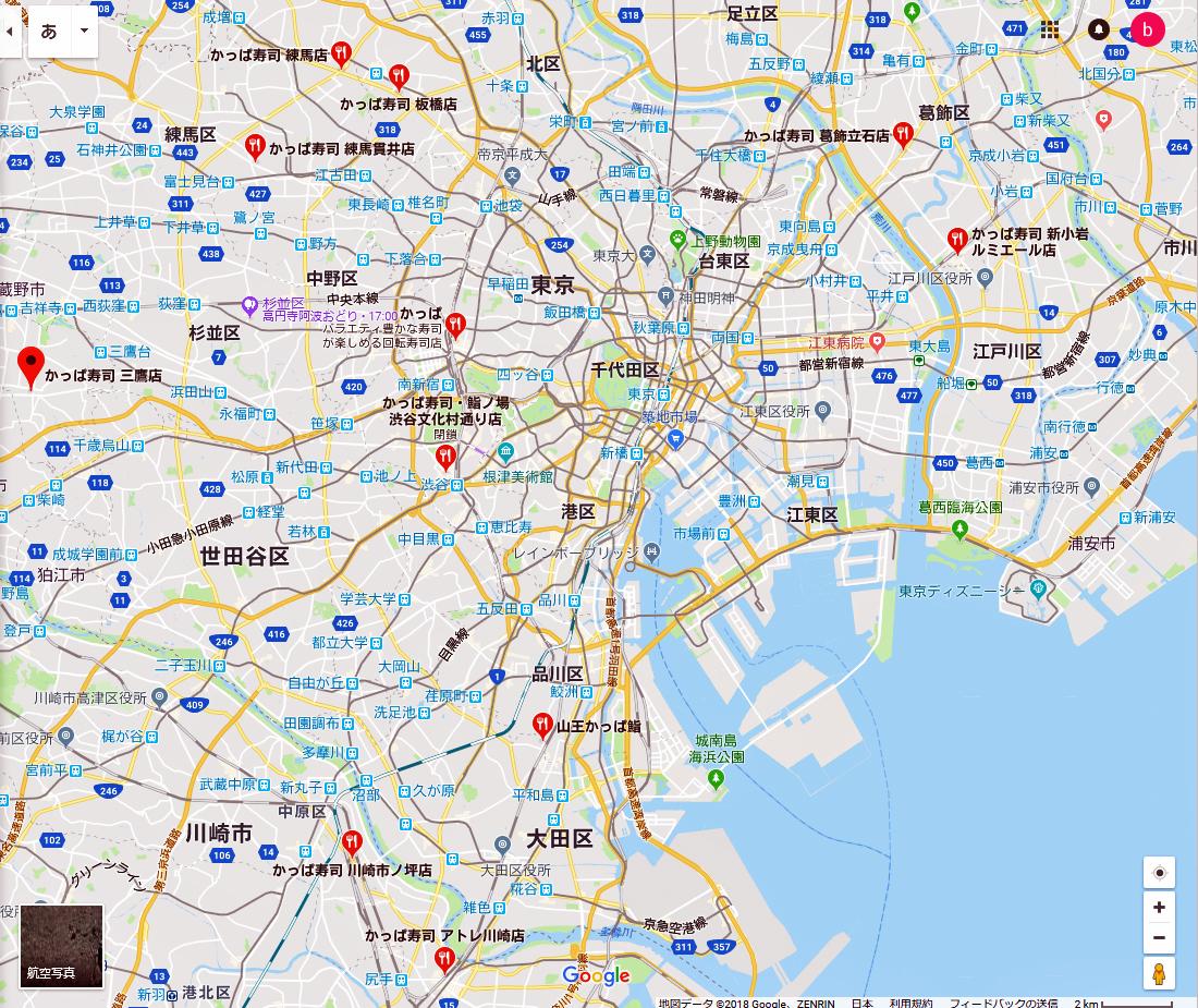 回転寿司 カッパ寿司 23区