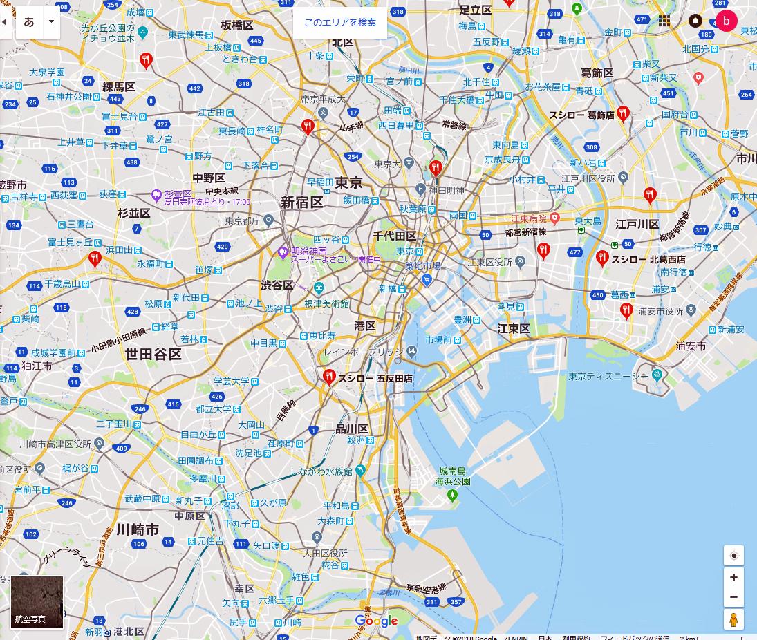 回転寿司 スシロー 23区