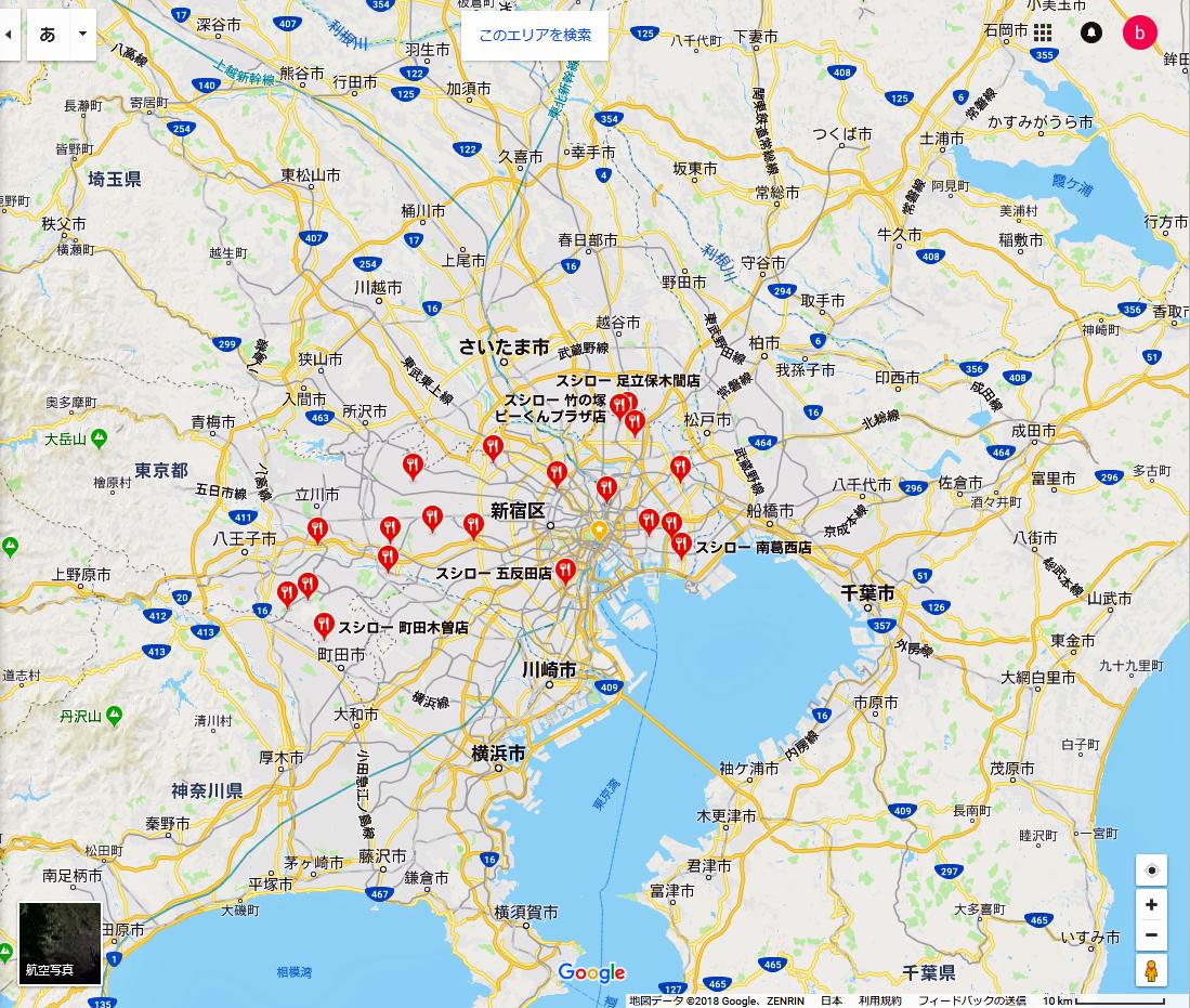 回転寿司 スシロー 東京