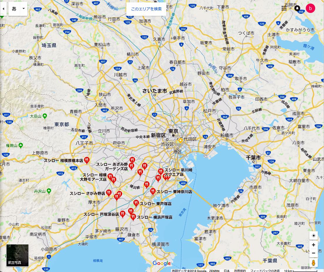 回転寿司 スシロー 神奈川