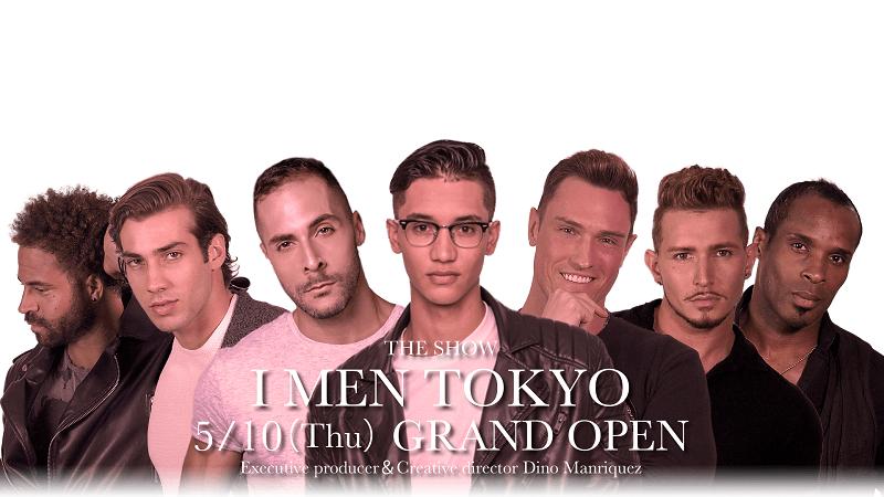 I MEN TOKYO