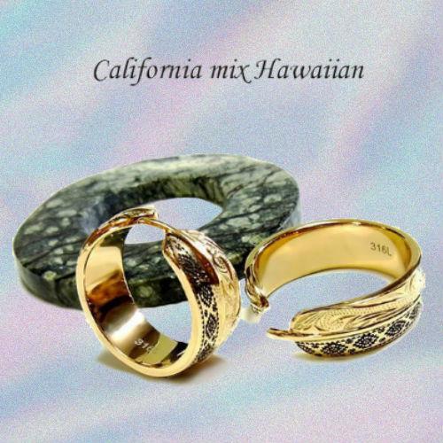 カリフォルニアミックスハワイアン2_VRN