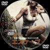 ノー エスケイプ DVD1