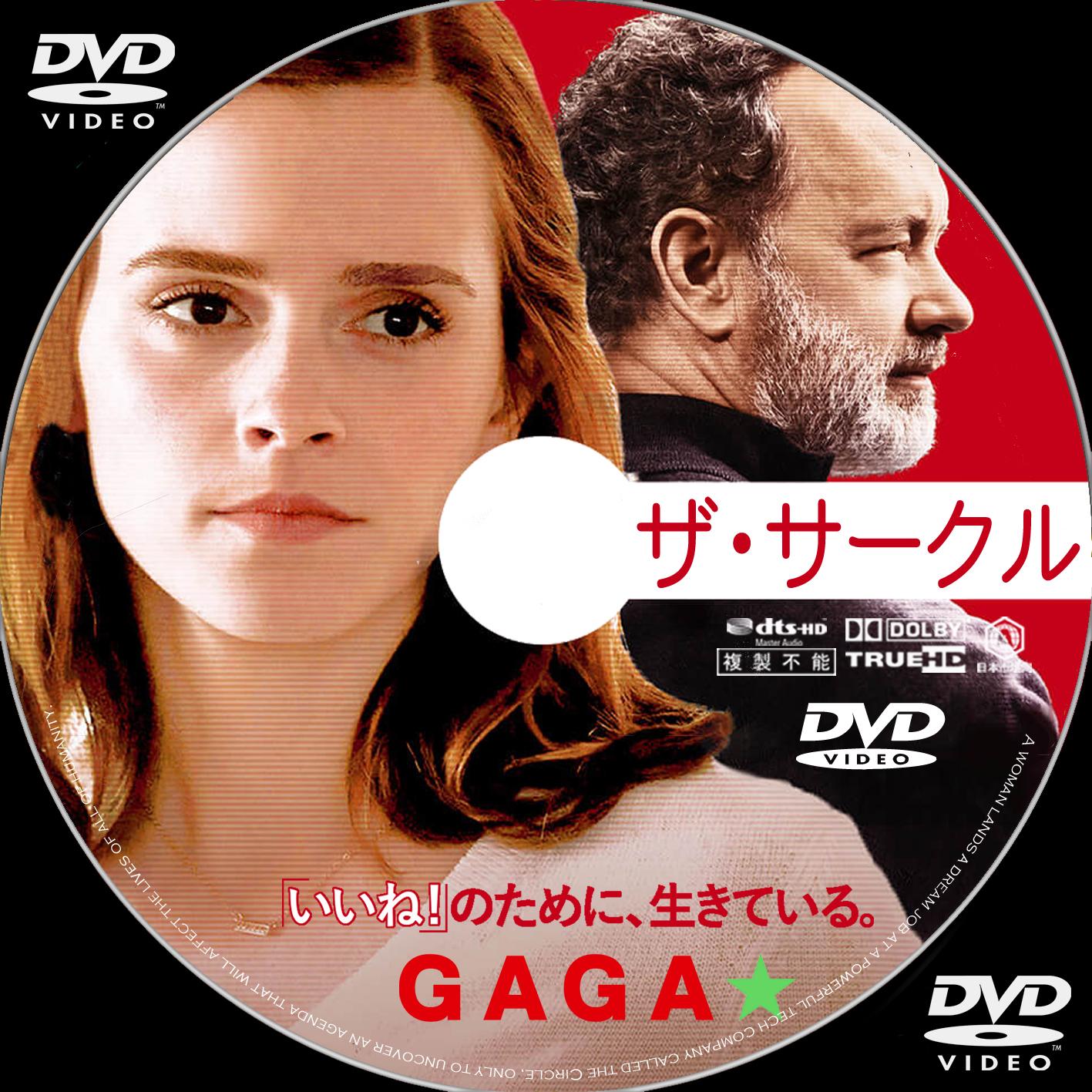 DVD ラベル111