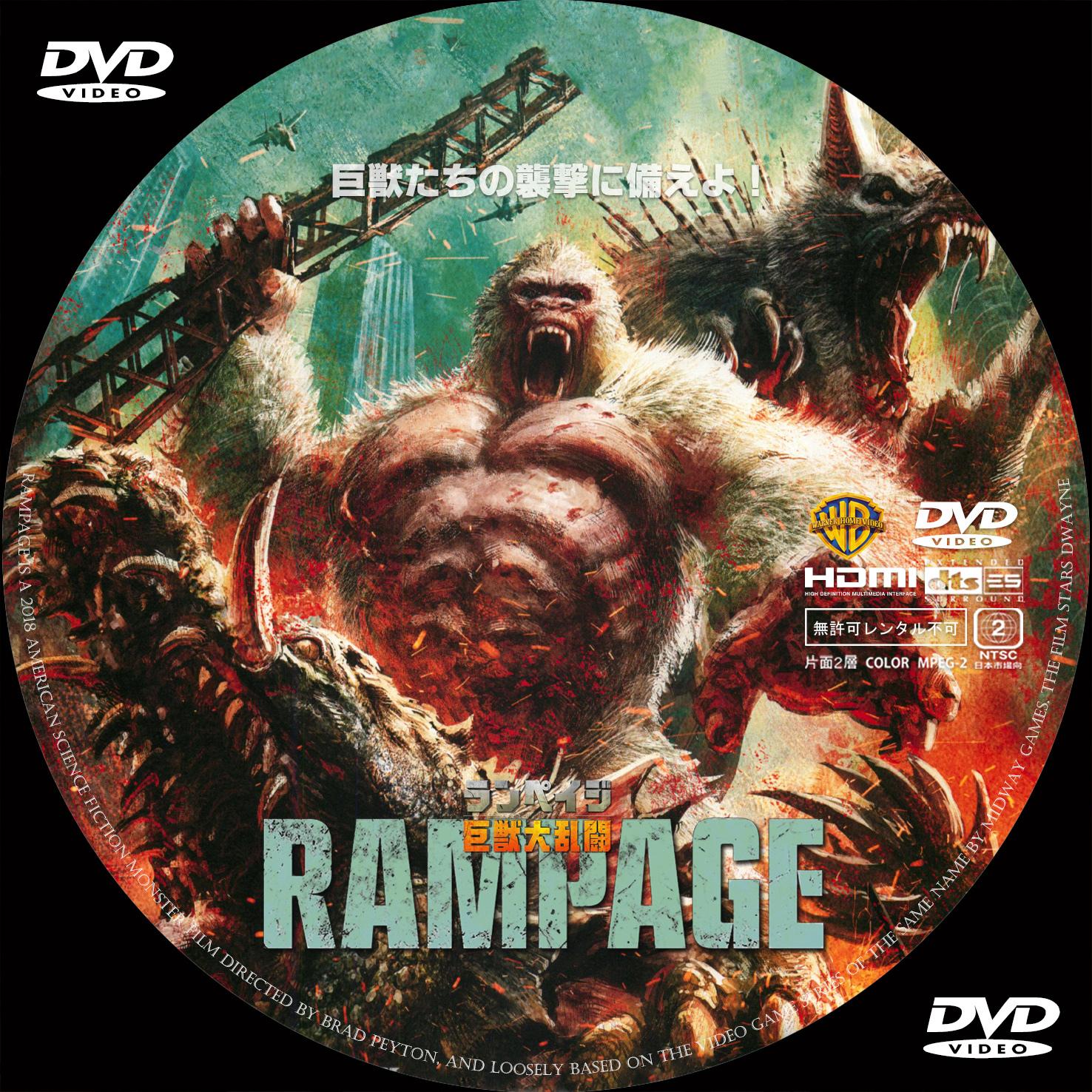 DVDラベル2