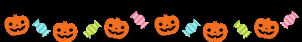 かぼちゃとあめ