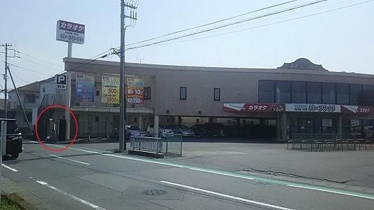 カラオケパークサイド伊勢崎