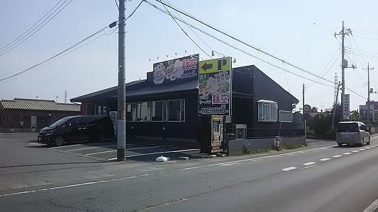 らーめん麺空
