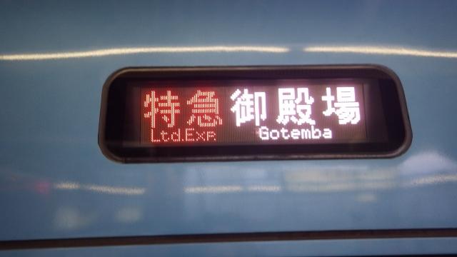 IMGP6936 (640x360)