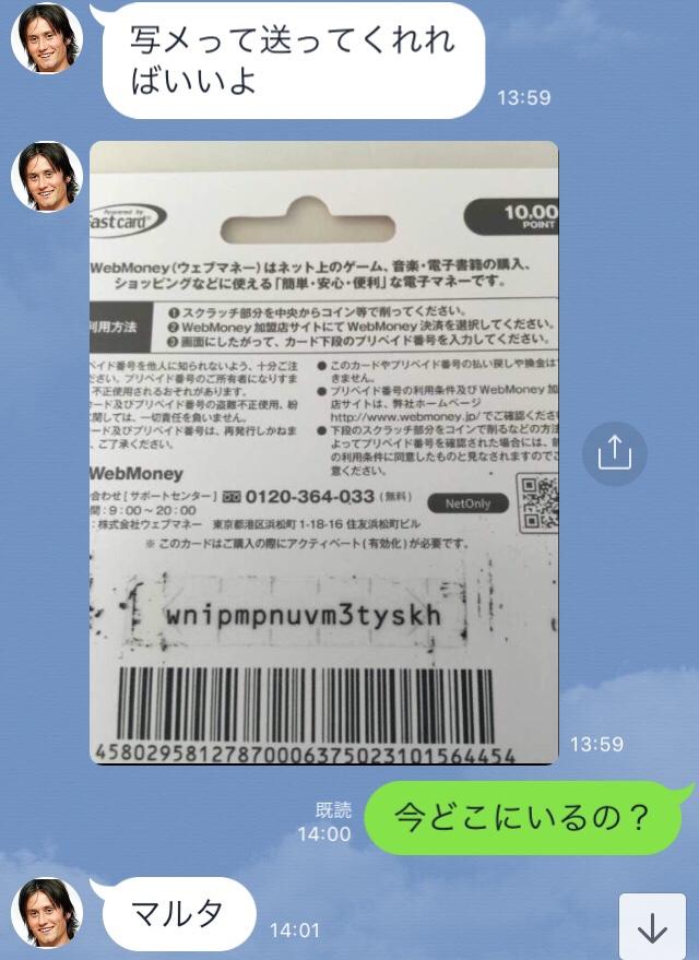 fc2blog_20180919055105901.jpg