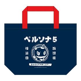 P5_前掛け風バッグ_page