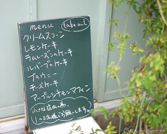 IMG_3445のコピー
