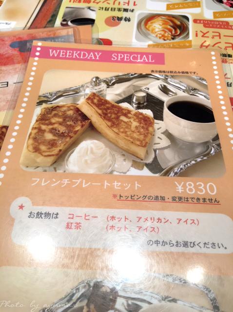IMG_6030のコピー