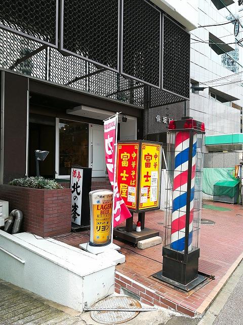 1807fujiya001.jpg