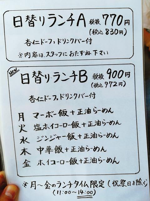 1808sakura005.jpg