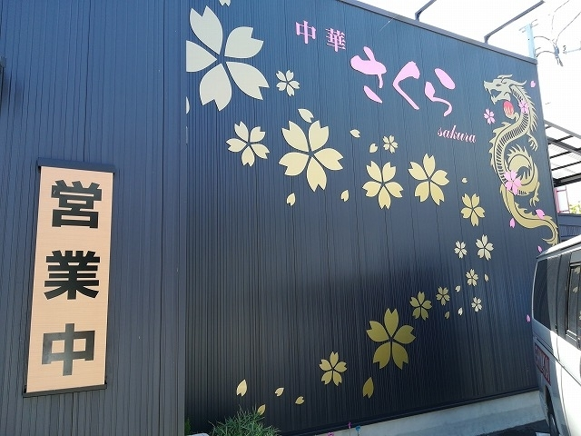 1808sakura018.jpg