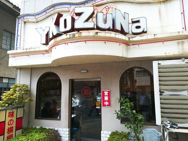 1808yokozuna001.jpg