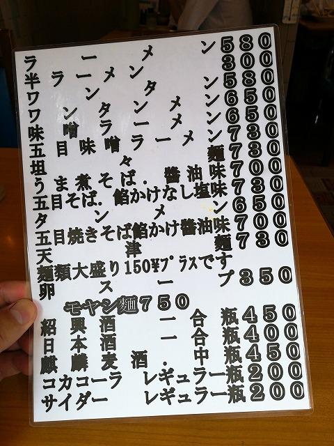 1808yokozuna003.jpg