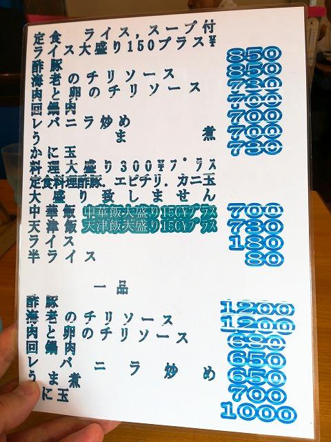 1808yokozuna004.jpg