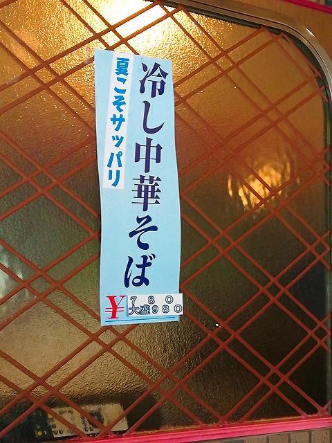 1808yokozuna005.jpg