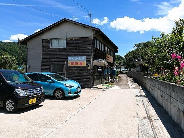 1808yonezawa2002.jpg