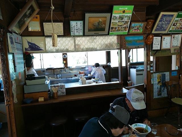 1808yonezawa2005.jpg