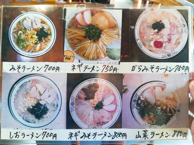 1808yonezawa2007.jpg