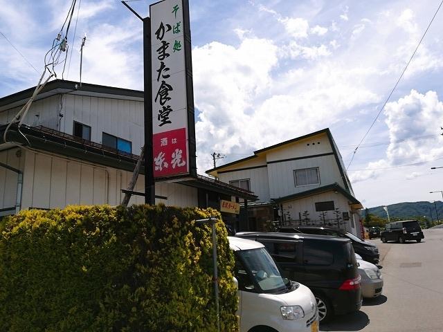 1808yonezawa3001.jpg