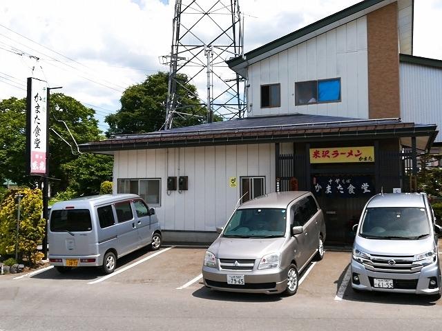 1808yonezawa3012.jpg