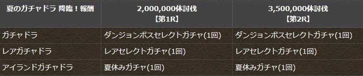 118a001530.jpg