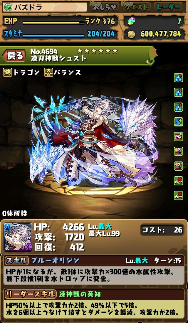 DjFyo5sU0AI4O4x.jpg