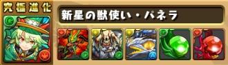 sozai_20180523162518eef.jpg
