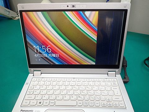 P4230118.jpg