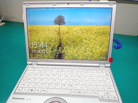 P4280181.jpg