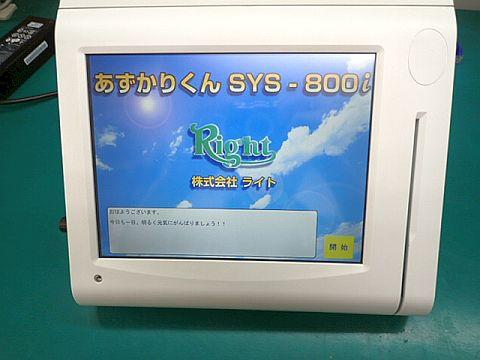 P5150367.jpg