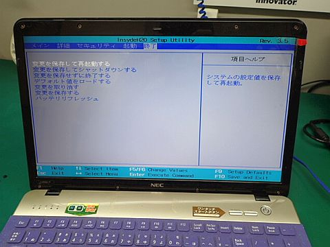 P5260630.jpg