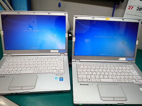 P5280649.jpg