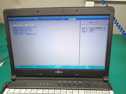 P6110886.jpg