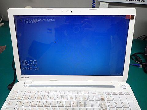 P8061960.jpg