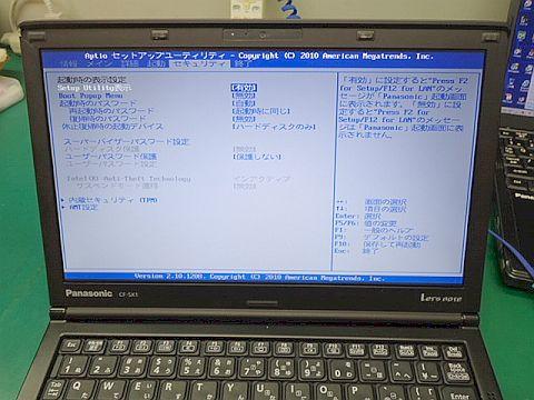 P8272346.jpg