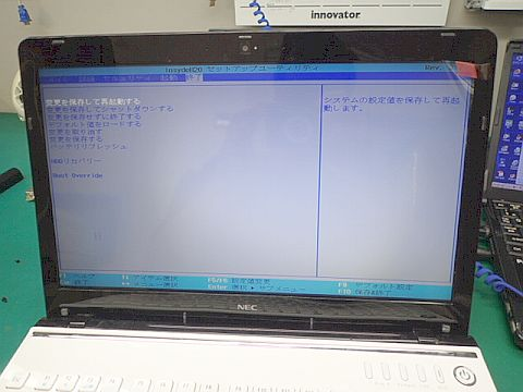P8272358.jpg