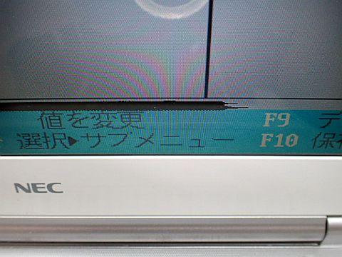 P9212850.jpg