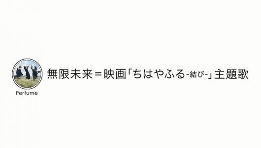2018y09m02d_201417718_convert_20180905103038.jpg