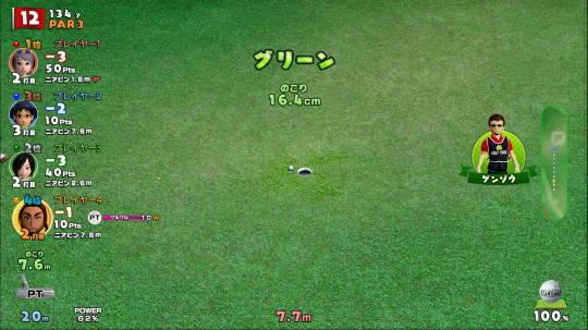Newみんゴルをプレー第51回 (4)