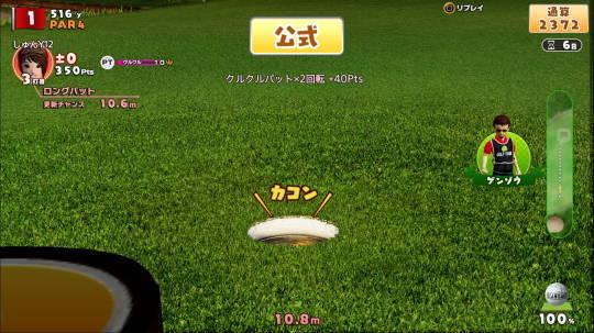 Newみんゴルをプレー第53回 (2)