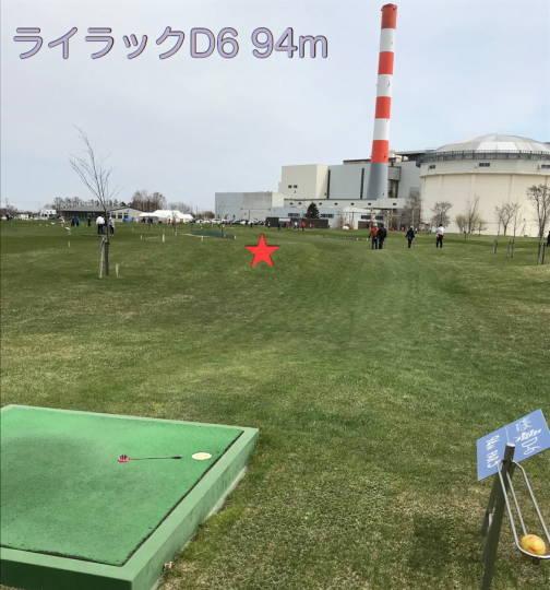 sapporo fukuinomori D6 (1)